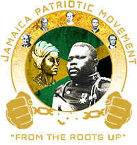jamaica-patriot-logo.png